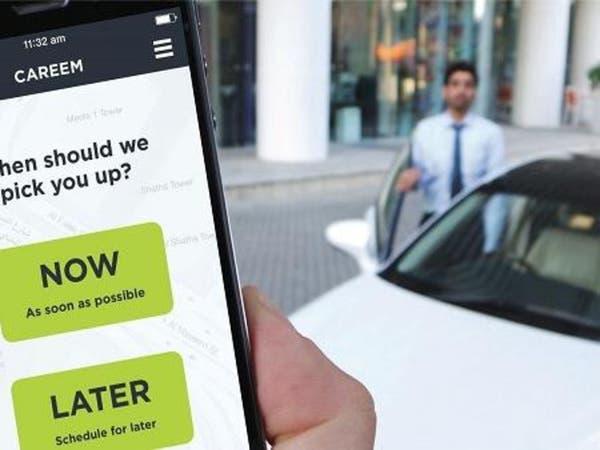 """كريم: 75% من سائقي الشركة سعوديون ولا أثر لقرار """"النقل"""""""