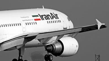 """إيران تبرم صفقة مع """"إيرباص"""" لشراء 100 طائرة"""