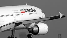 Iran Air to receive five ATR planes before US sanctions