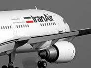 إيران تتسلم أول طائرة إيرباص خلال أيام