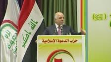 """العراق.. """"التسوية"""" تراوح مكانها بسبب خلافات الأحزاب"""