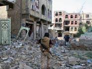 اليمن.. معارك في تعز ومقتل قيادي حوثي