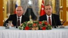 أردوغان وبوتين يبحثان هاتفيا الوضع في حلب