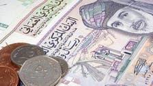 العمري رئيساً جديدا لبنك عُمان المركزي