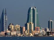 """ستاندرد آند بورز"" تخفض تصنيف ديون البحرين إلى ""B+"""
