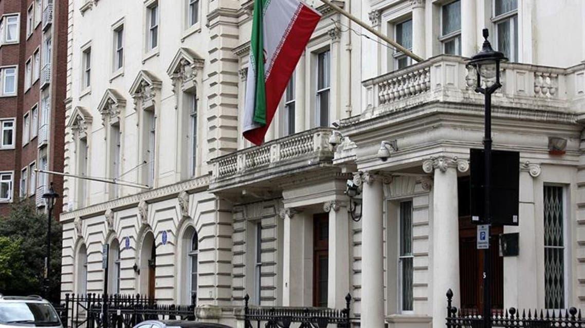 السفارة الإيرانية-انفرة