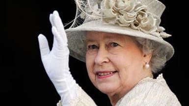لماذا استغنت ملكة بريطانيا عن بعض التزاماتها؟