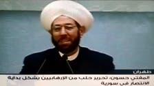 قاسم سليماني في حلب ومفتي الأسد يهاجم أهلها في إيران!