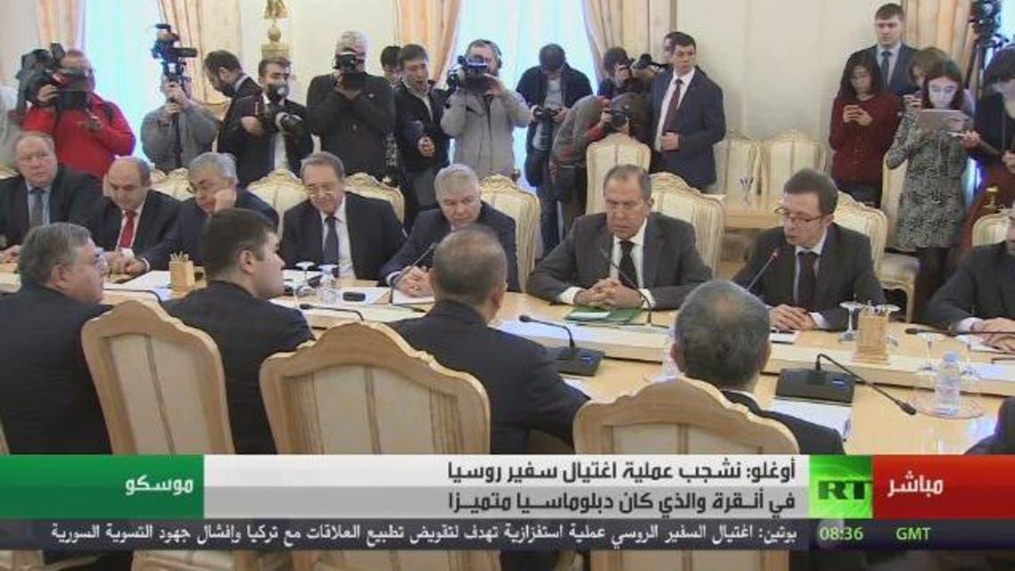 اجتماع في موسكو حول مقتل السفير الروسي في تركيا