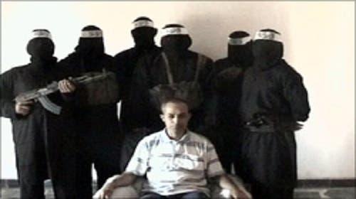 سفیر مصر در عراق که توسط شبه نظامیان القاعده اعدام شد