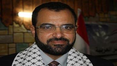 """مصر.. """"الإخوان المسلمين"""" تتفكك إلى جماعتين"""