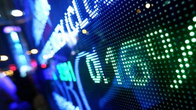 نمو تعاملات ديون الأسواق الناشئة لـ5.167 تريليون دولار