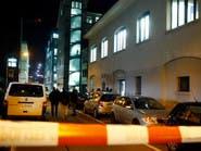 بالصور.. إطلاق نار على مركز إسلامي في سويسرا