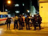 قتيلان بإطلاق نار بمقهى في بازل السويسرية