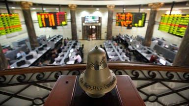 تأخر إقرار قانون ضريبة الدمغة في بورصة مصر