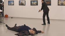 على طريقة سفير روسيا.. شاهد اغتيال سياسيين على الهواء