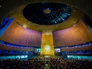 الأمم المتحدة تتبنى قراراً يدين انتهاكات إيران