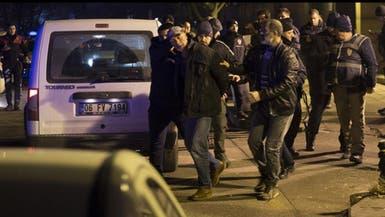 شاهد اعتقال مطلق النار على السفارة الأميركية بأنقرة