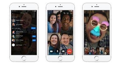 """""""فيسبوك ماسنجر"""" يدعم محادثات الفيديو الجماعية"""