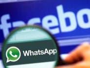 """الاتحاد الأوروبي يتهم فيسبوك بالتضليل في صفقة """"واتس آب"""""""