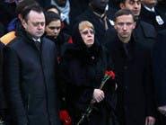الكرملين: مقتل السفير الروسي يهز هيبة تركيا