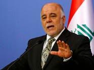 العراق يطلب دعماً دولياً لنحو 3 ملايين نازح