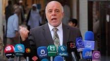 موبیلائزیشن ملیشیا کا شام میں لڑنا ہماری نمائندگی نہیں : عراقی حکومت