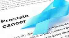 علاج فعال لسرطان البروستاتا من قاع المحيط