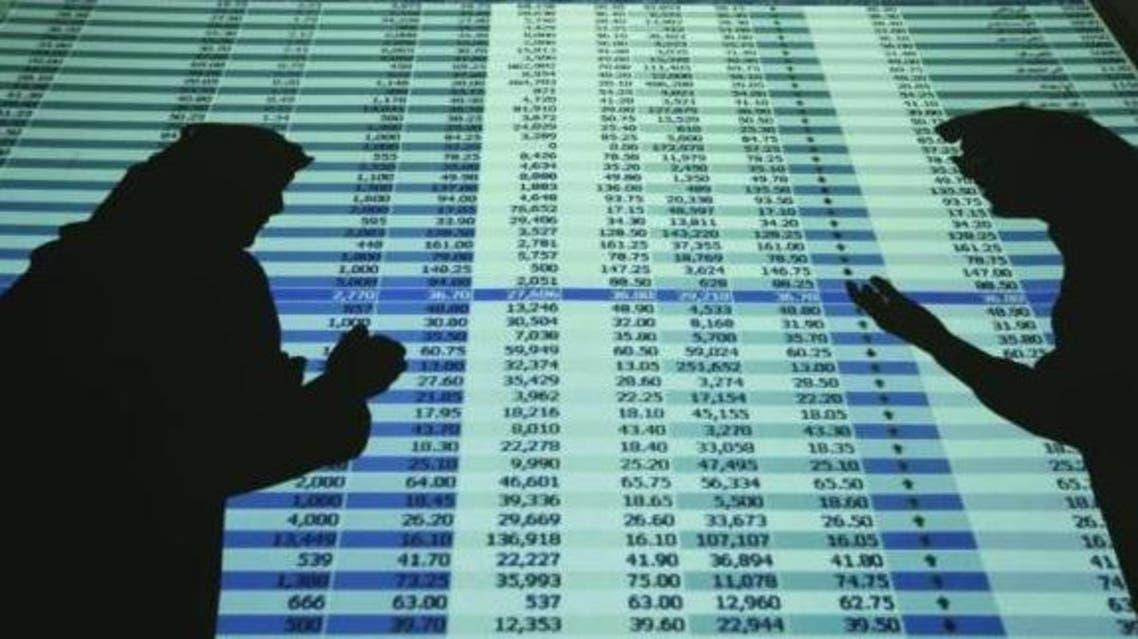 السوق السعودية - بورصة