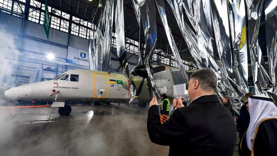 Joint cooperation between Antonov and Saudi Arabia led to the production of the aircraft. (Facebook/Петро Порошенко)