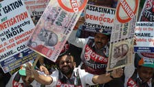 Indian currency decree did little to root out 'black money'