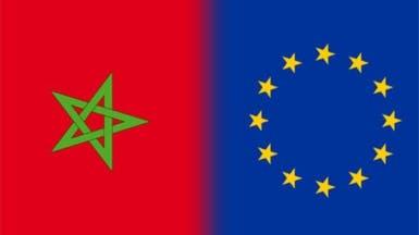 المغرب والاتحاد الأوروبي يطويان صفحة خلافهما الدبلوماسي