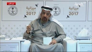 الفالح: السعودية ستواصل دعم وتطوير القطاع الخاص