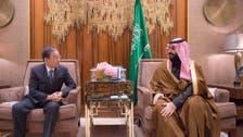 Saudi Deputy Crown Prince Meets CEO of Japan's Stock Exchange