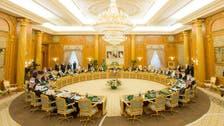#SaudiBudget2017 announced: Latest updates