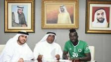 الشباب الإماراتي يتعاقد مع الغاني بوكو