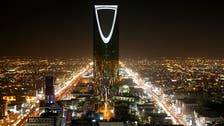 More than a third of the Saudi budget goes to education, health and development
