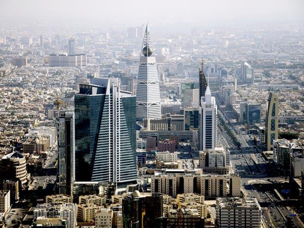 كيف ستتمكن السعودية من خفض عجز الموازنة حتى 2020؟