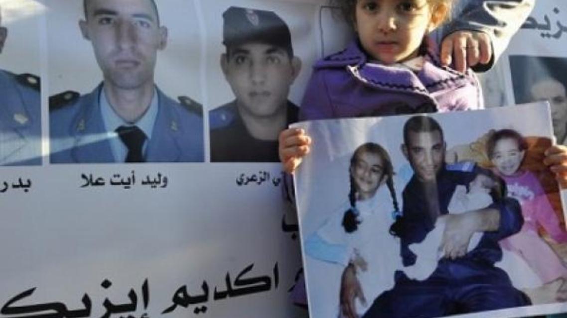 من احتجاجات عائلات ضحايا أحداث مخيم الاحتجاجات الاجتماعية