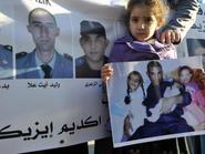 المغرب.. مطالبات بالقصاص من قتلة ضحايا مدينة العيون