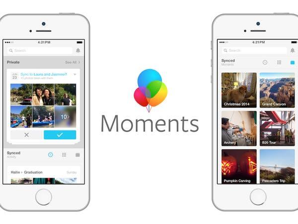 """""""فيسبوك"""" تضيف طريقة جديدة لمشاركة اللحظات"""