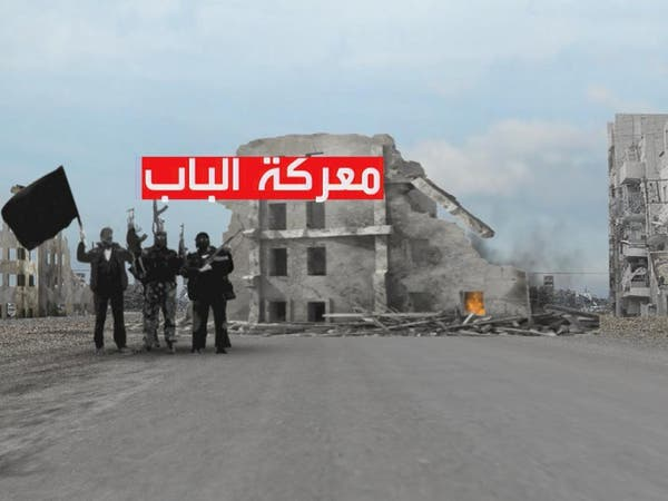 اشتعال المعارك حول الباب معقل داعش شمال سوريا