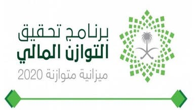 4 فوائد للخطط المالية الموسعة في السعودية