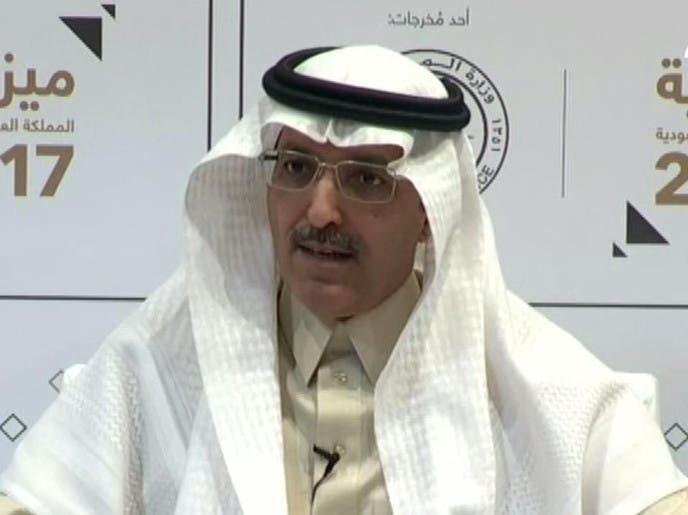 وزير المالية: لن تكون هناك ضرائب على المواطن ولا المقيم