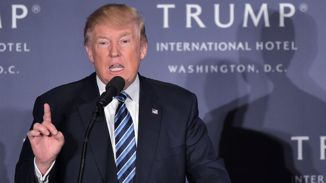 Trump hotel. (AFP)