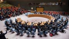 UNSC postpones vote on Israeli settlements