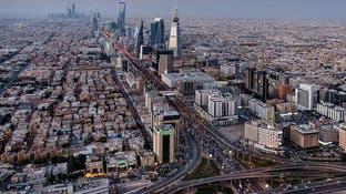 في السعودية.. ماذا لو لم تُنفذ الإصلاحات الجديدة؟