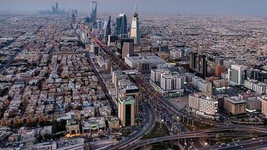 أبرز 3 أهداف لبرنامج التوازن المالي في السعودية