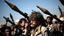 Arab coalition strikes kill Houthi chiefs in Yemen