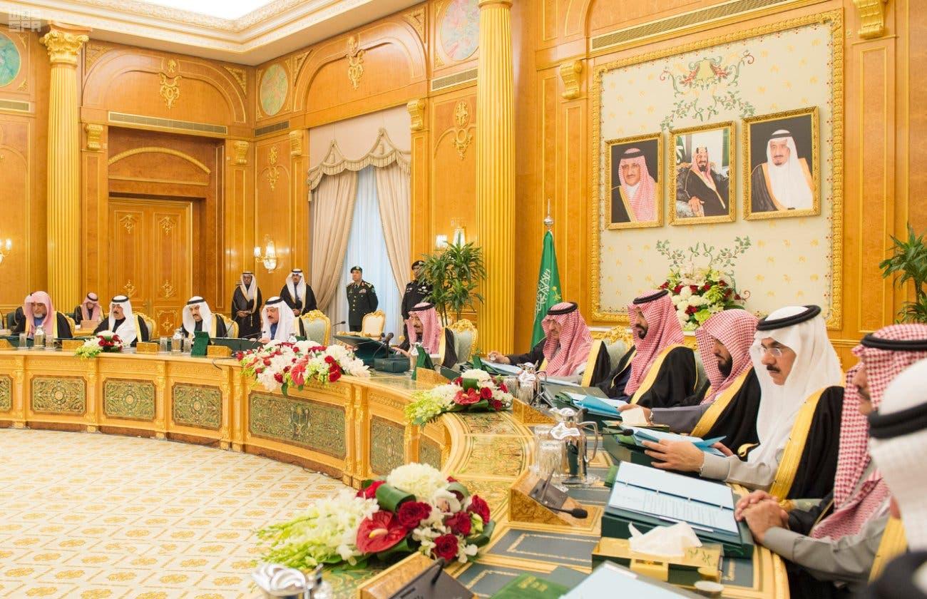 خادم الحرمين الشريفين يرأس جلسة مجلس الوزراء لإقرار الميزانية العامة للدولة